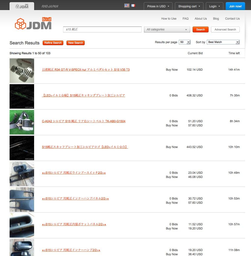 buy interior S15 parts